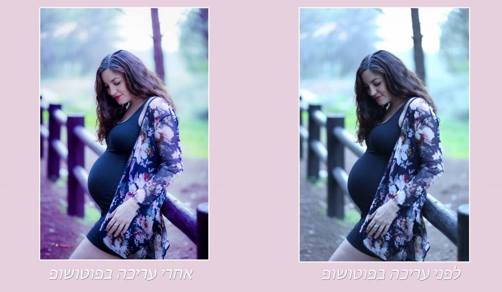 צילומי הריון בפוטושופ - עיבוד תמונה