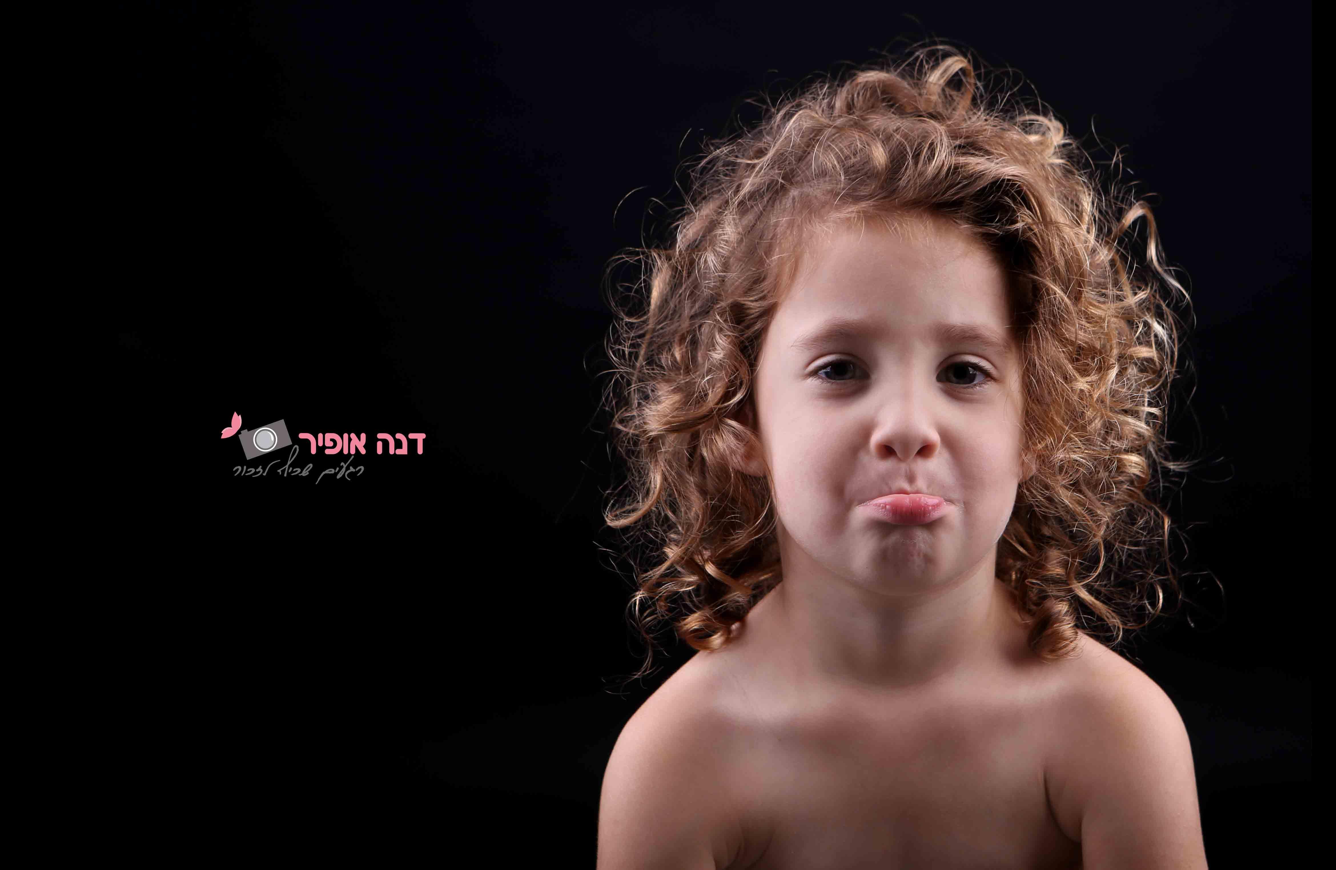 סטודיו לצילום ילדים 1 - דנה אופיר