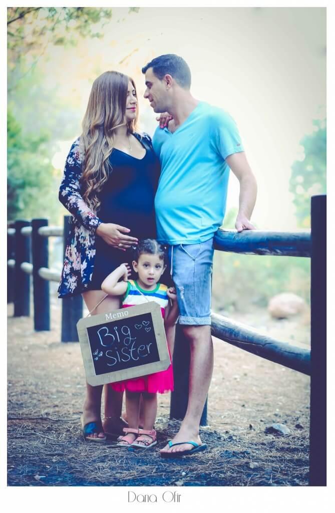 צילומי משפחה והריון בטבע - דנה אופיר